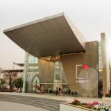 Ishany Mall
