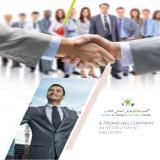 Global Alsaqib Recruitment Group