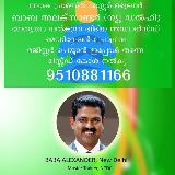 asharafncdc@gmail.com