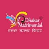 Dhakar Matrimonial