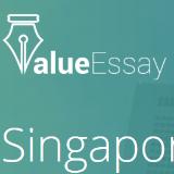 valueessay Sg