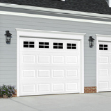 My Garage Door Repair