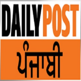 Dailypostpunjabi