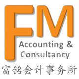 FM Accounting