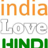 India Love Hindi