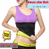Sweat slim belt