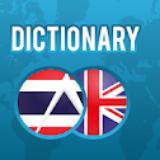 Thai Dictionary to Translate Thai Language