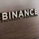 Binance_Exchange