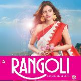 Rangoli India