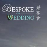 bespokewedding001@outlook.com