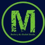 Buy Online Battery